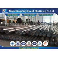 34CrMo4 / 1.7220 Alloy Steel Bar Vehicles Engines and Machines 10mm steel round bar Manufactures