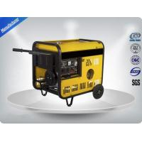 11 Kva Low Noise Portable Generator Set Vertical 97 dB With Open Frame Manufactures