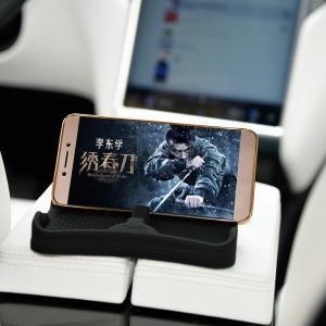 Topfit Anti-Slip Mobile Phone Mount for Tesla,Phone Holder, Phone Stand for Tesla (Black) Manufactures