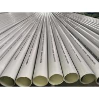 China 2205 Duplex Stainless Steel Seamless Pipe ASTM A790 S31803 For Industry on sale