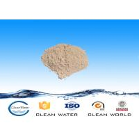 China BV ISO 8 ℃ - 60 ℃ Anaerobic Bacteria Agent Powder For Water Waste Treatment on sale