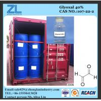 Glyoxal 40% used for paper industry, Formaldehyde ≤500 PPM,CAS NO.:107-22-2 Manufactures