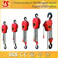 Year 2015 Chain Block,Chain Pulley Hoist, Electric Chain Hoist Manufactures