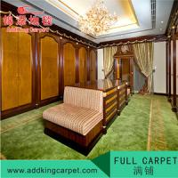 wall to wall carpet for hotel/ home/office foshan carpet manufacturer Manufactures