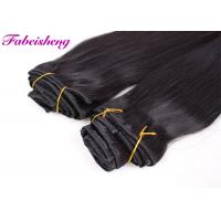 Double Drawn Human Clip In Hair Extensions For Short Hair Full Cuticles Manufactures