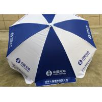 8ft 240cm Blue And White Garden Sun Shades Parasols With Branded Logo Manufactures