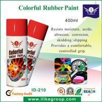 Professional Dry Fast Custom Aerosol Automobile Spray Paint With Non Toxic Manufactures