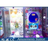 Quality Coin Operated Gift Scratch Crane Claw Vending Game Machine 1 Year Warranty for sale