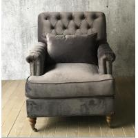Quality french style leisure wooden fabric sofa,lounge chair,casual chair,antique chair,oak wood sofa/chairLC-0022 for sale