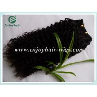 China Peruvian 5A virgin remy hair weave ,natural color(can be dye) curly hair 10''-26''length on sale