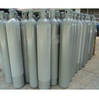 Quality nitric oxide/NO/nitrogen oxide/medical gas/corrosive gas/specialty gas/electronic gas for sale