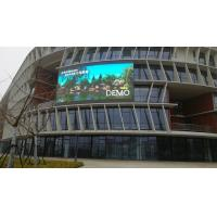 Life Span ≥100000Hours DC 5V Indoor Led Display Screen , Led Advertising Board P5 Super Wide Viewing Angle Manufactures