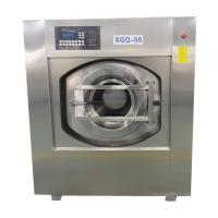 Clothes Washer Extractor Hotel Laundry Machines / Equipment  50kg/time With CE Approved Manufactures