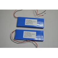 7.4V 9000mAh 80 ℃ Anti-High-Temperature Li-Polymer Battery Packs for GPS device Manufactures