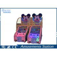 22W Arcade Basketball Machine / Electronic Arcade Basketball Game For Supermarket Manufactures