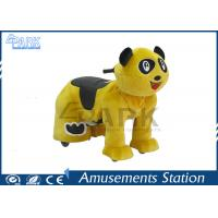 Animal Kiddy Ride Machine 6 - 8 Hours Available SD Card Storage Manufactures