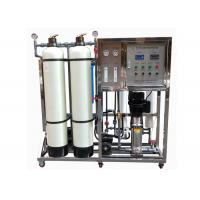 China Domestic RO Water Purifier System / High Salty Brackish Water Reverse Osmosis Filter System on sale