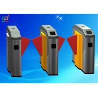 High Speed Security Flap Barrier Gate Automatic Turnstile Tripod RS 688 Manufactures