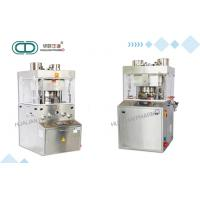 Stainless Steel Automatic Double Layer Two Color Rotary for Tablet  ZPT420-35D tablet pressing machine Manufactures