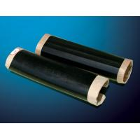 Black Color Polyethylene Corrosion Resistant Coatings Manufactures