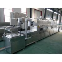Microwave Thawing Equipment for Frozen Pork Manufactures