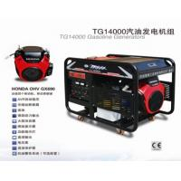 GASOLINE GENERATOR TG14000 11kw powered by Honda Manufactures