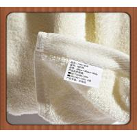 Buy cheap wholesale 100% cotton luxury hotel jacquard bathroom bath towel from wholesalers