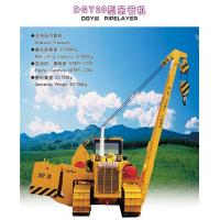 DGY20Pipelayer Manufactures