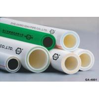 Buy cheap Glass Fiber Composite Pipe Glass fiber reinforced PP—R pipes from wholesalers