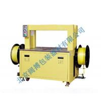 Strapping Machine YK-200DH Manufactures