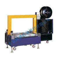 Strapping Machine YK-55AR Manufactures