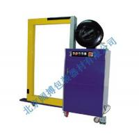 Strapping Machine YK-300 Manufactures