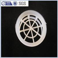 Buy cheap Plastic Tower Packing Plastic Cascade Ring from wholesalers