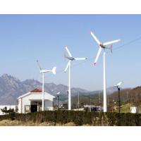 Solar charger seriesCommodity 5KW wind power generator Manufactures