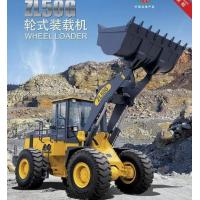 Earthmoving Machinery ZL40GH Plateau & Desert Special Wheel Loader Manufactures