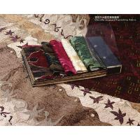 Drapery & Table Cloth Drapery & Table Cloth 10 Drapery & Table Cloth 10 Manufactures