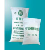 Poly Aluminium Chloride Poly Aluminium Chloride Manufactures