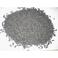 Impregnated Activated Carbon Manufactures