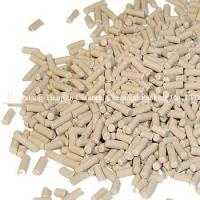 Buy cheap Molecular sieves 4A Molecular Sieve from wholesalers