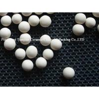 Buy cheap Molecular sieves 3A Molecular Sieve from wholesalers