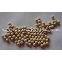Buy cheap Molecular sieves 5A Molecular Sieve from wholesalers