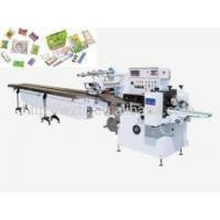 Pillow Type Packing Machines Pillow Type Packing Machine Manufactures