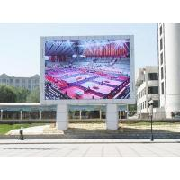 Outdoor full-color, double color, single color display Manufactures