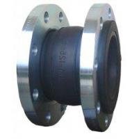 Single Sphere Rubber Joint Manufactures