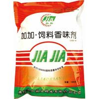 China Flavoring agent series Jiajia 302-type milk sweet on sale