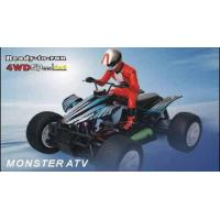 R/C EP Car 1/10th Scale  Electric Powered Monster ATV Manufactures