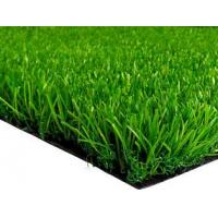China Infilling、glue water Artificial grass on sale