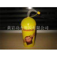 China 3D cup 3D lenticular cup with football lid on sale
