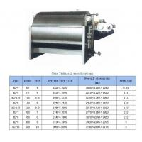 China Dyeing Machine Series Clothes Dyeing Machine (Number:1) on sale