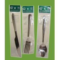 Stainless Steel Series Stainless Steel Knife and Fork Manufactures
